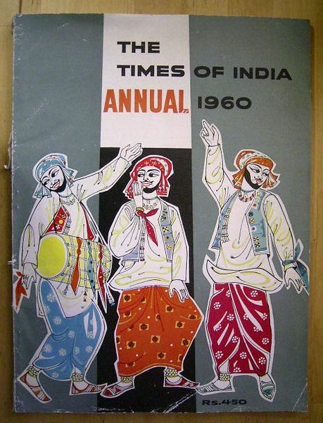 The Times of India. Annual 1960